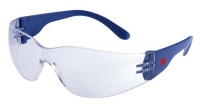 Ochranné brýle, investujte do svého zraku