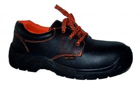 kožená pracovní obuv (202 produktů)