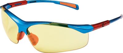 Ochranné brýle NELLORE žluté - 4863