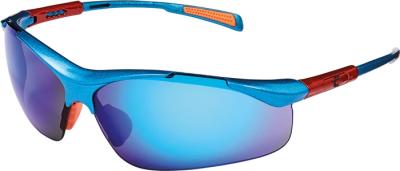 Ochranné brýle NELLORE zrcadlové - 4862