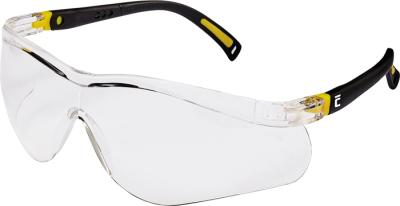Ochranné brýle FERGUS čiré - 4644