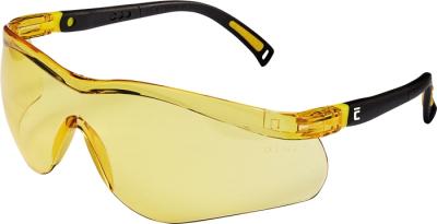 Ochranné brýle FERGUS žluté - 4860