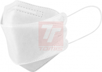 Pracovní oděvy Červa - Respirátor RespiRaptor FFP2(25ks) - P401270