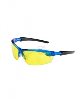 Ochranné pracovní brýle - Brýle P1 žluté - P401176
