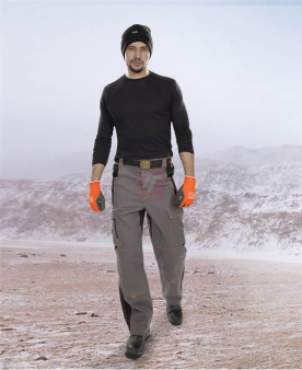 Zateplené zimní pracovní kalhoty - Zimní kalhoty ARDON®VISION šedé  - O203739