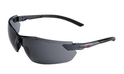 ochranné brýle 3M 2821 kouřové - 4550