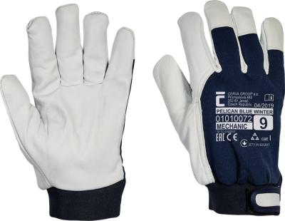 Zimní pracovní rukavice - pracovní rukavice PELICAN BLUE WINTER - 1396