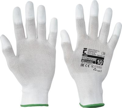 pracovní rukavice LARK - 1051