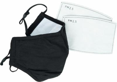 náhradní filtr pro roušku POTTS (bal./10ks) - P401147
